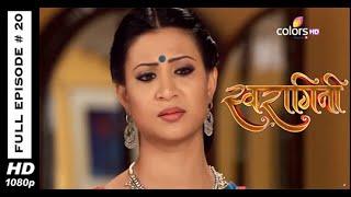 Swaragini - 27th March 2015 - स्वरागिनी - Full Episode (HD)