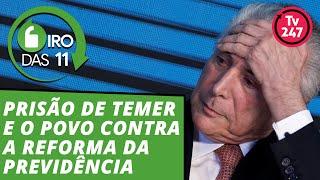 Prisão de Temer e o povo contra a Reforma da Previdência - Giro das 11