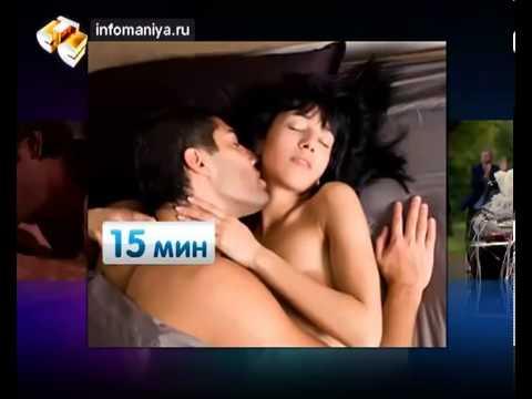 Семейный секс продлевает жизнь!