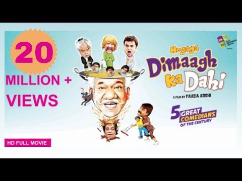 Hogaya Dimaagh Ka Dahi | Official | Full HD Movie | Fauzia Arshi | Comedy Movie thumbnail