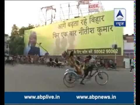 Patna: Posters supporting Nitish Kumar for elections are up in the city