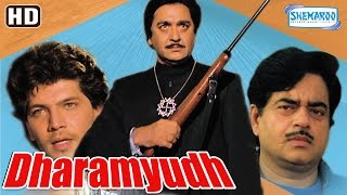 Dharamyudh {HD} -  Sunil Dutt - Shatrughan Sinha - Kimi Katkar - Hit 80's Movie-(With Eng Subtitles)