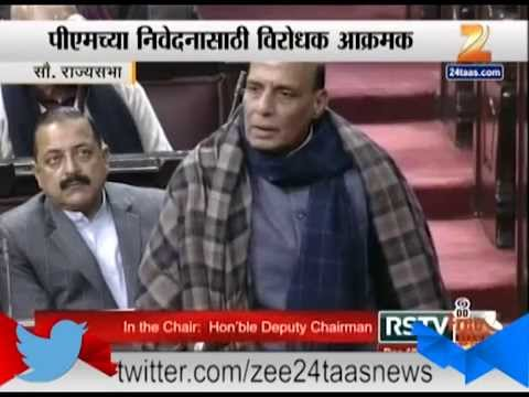 Rajya Sabha Home Minister Rajnath Singh On UP Religion Change Issue