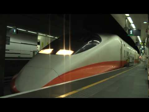 Taiwan High Speed Rail Series 700T (1) at Taipei station (2) at Taoyuan station �����路700T����������.