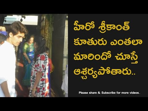 Telugu Actor Srikanth Family at Tirumala Temple