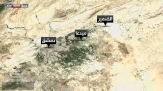 المعارضة تشن هجوما لاستعادة ميدعا بسوريا