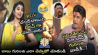 Balakrishna Warning To Anchor Shyamala For Asking About RGV Movie || Kalyan Ram || NSE