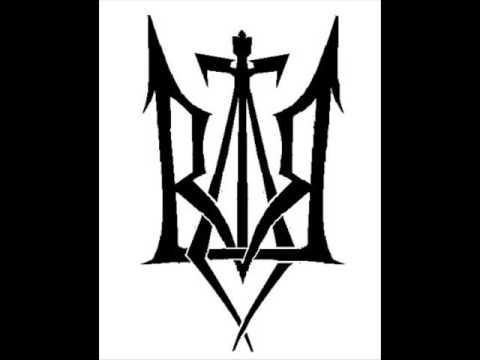 Gallery For > Ukraine Symbol Trident Ukrainian Trident Symbol