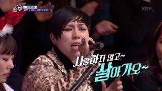 노래 싸움 승부 - 원곡자 서문탁이 불러주는 '사미인곡' 에 솔라 감동 .20161223