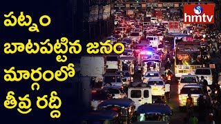 Heavy Traffic Jam at Panthangi Toll Plaza | Hyderabad | hmtv