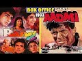 Rang 1993 vs Aadmi 1993 Movie Budget, Box Office Collection, Verdict and Facts