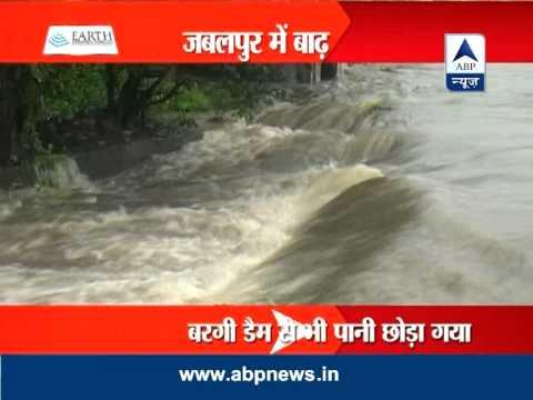 Floods in Jabalpur