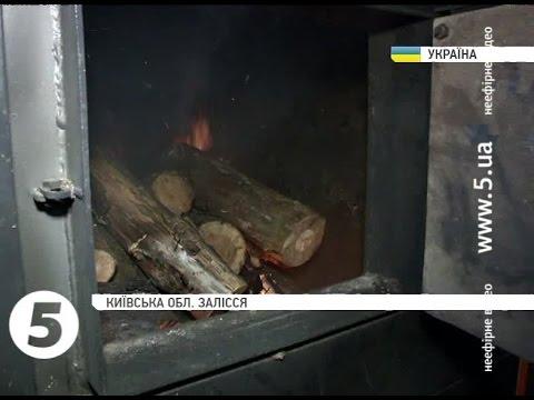 Самодельный газовый печь