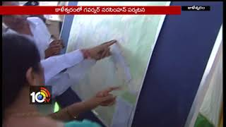 Governor Narasimhan Irriagation Projects Visit Continue | TS