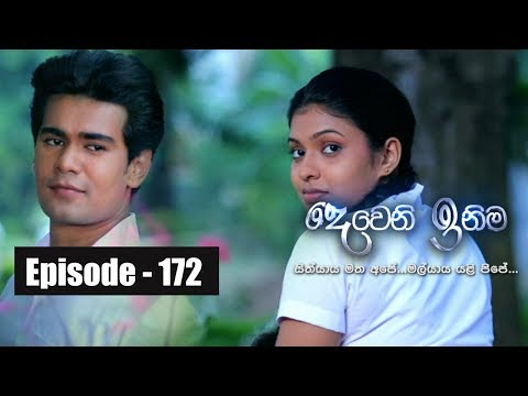 Deweni Inima | Episode 172 03rd October 2017