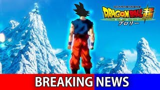 BROLY Dragon ball Super Movie ENGLISH DUB Release Date REVEALED