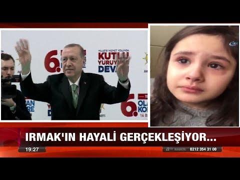 Erdoğan aradı, Külliye'ye davet etti - 17 Ocak 2018