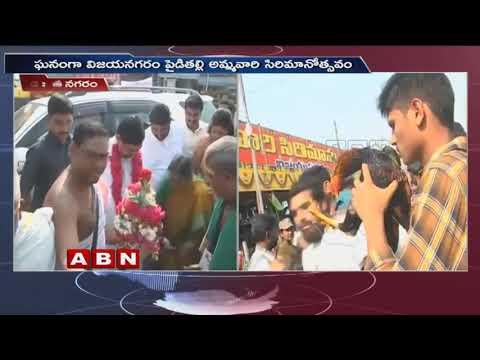 Minister Kala Venkata Rao Visits Sirimanu Utsavam at Pydithalli Ammavaru Temple | Vizianagaram