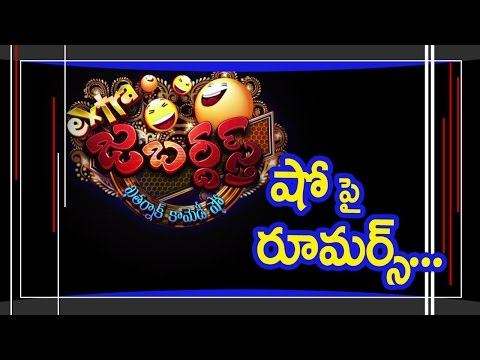 media jabardasth comedy show
