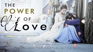 NOVOLAND : Castle In The Sky 九州天空城 | the power of LOVE