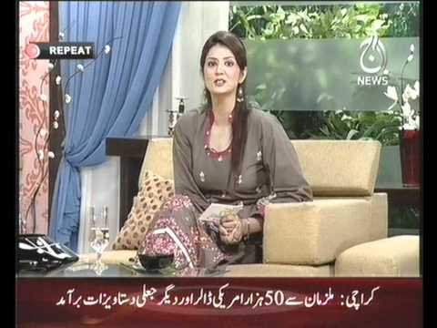 AAJ TV - SAVERA NADEEM