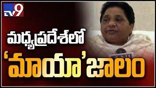 Kamal Nath vs Jyotiraditya Scindia : Who will be the next CM of  Madhya Pradesh?