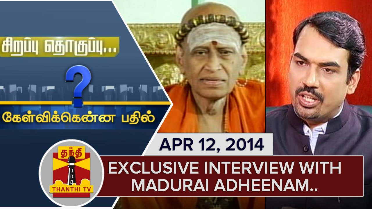 Best of Kelvikkenna Bathil : Interview with Madurai Adheenam (12/04/2014) - Thanthi TV