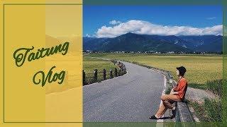 秋高氣爽,一起去台東旅行吧!│4 days in Taitung (Taitung Vlog)