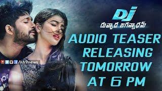 DJ Audio Teaser Releasing Tomorrow At 6pm   Duvvada Jagannadham   Allu Arjun   DSP   NH9 News