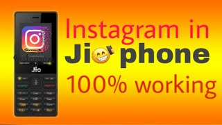 How to use instagram in jio phone | new trick to use instagram in jio phone | instagram trick