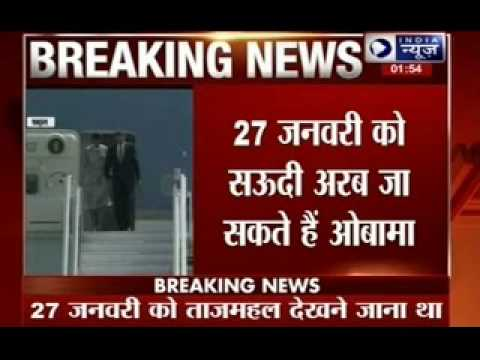 Obama in India: US President Barack Obama leaves for India today, cancels Taj Mahal visit