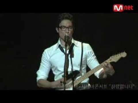 Daniel Henney singing