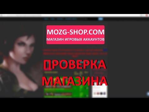 Купить Прокси Онлайн Под Брут World Of Tanks Купить Русские Прокси Для Брута DLE Купить Прокси Онлайн Для, лучшие прокси для накрутки твич, база прокси для брута
