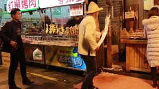 Muslim Street, Xian China