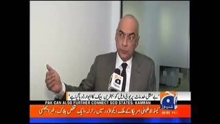 UBL's President & CEO, Wajahat Husain talks to Geo News about UBL winning the Best Bank Award 2016