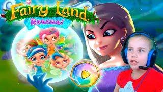 Игры для детей про фей и злую Колдунью Спасти страну фей