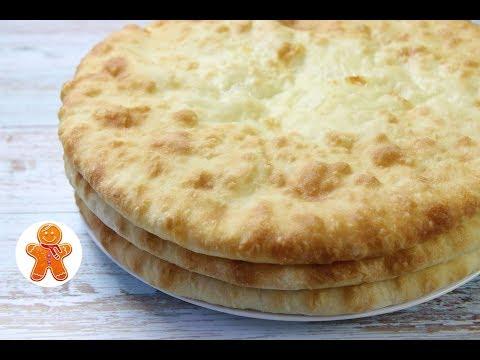 Осетинские Пироги с Сыром и Картофелем ✧ Картофджын