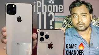 New iPhone  11 🔥 | powerful camera in your hand |iphone xs max 2|iphone xr 2|iPhone  xi UNBOXING