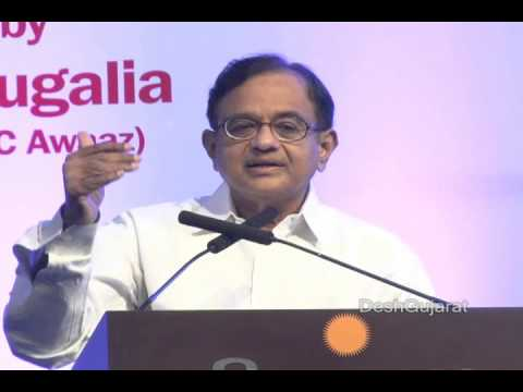 Union Finance Minister P.Chidambaram speaks in Ahmedabad on current trends of economy