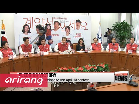DAY BREAK 06:00 Korea′s political parties gear up for April 13 general election