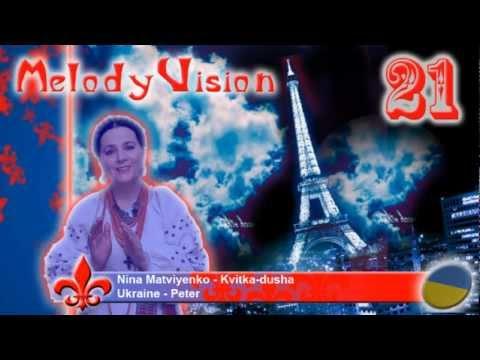 MelodyVision 21 - UKRAINE - Nina Matviyenko -