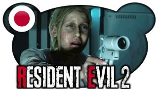 Rosenkrieg - Resident Evil 2 Remake Claire #06 (Horror Gameplay Deutsch)