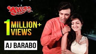 Aj Barabo (Video Song) | Shakib Khan | Pori Moni | Dhoomketu Bengali Movie 2016