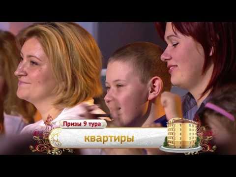 Русское лото проверить билет 1170