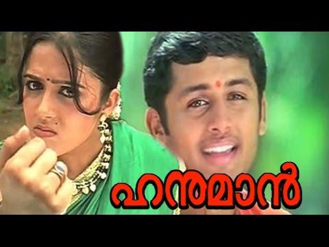 Hanuman 2004: Full Tamil Movie video