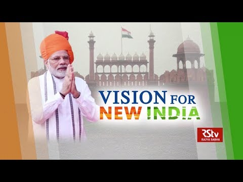 Download Lagu  In Depth : Vision for New India Mp3 Free