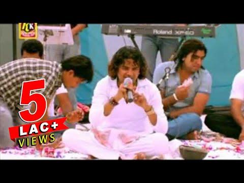 Mere Toun Gum Pare Rahande (Full Song)--Mere Shahanshah by Vicky...