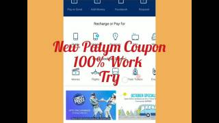 New paytm coupon code 2016/2017 for new user nad try this old user