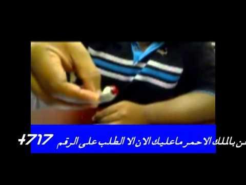 خاتم روحاني لتسخير قلوب الناس 00212666274717