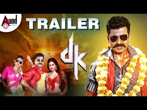 DK Official HD Trailer | Feat. Prem| New Kannada Trailer